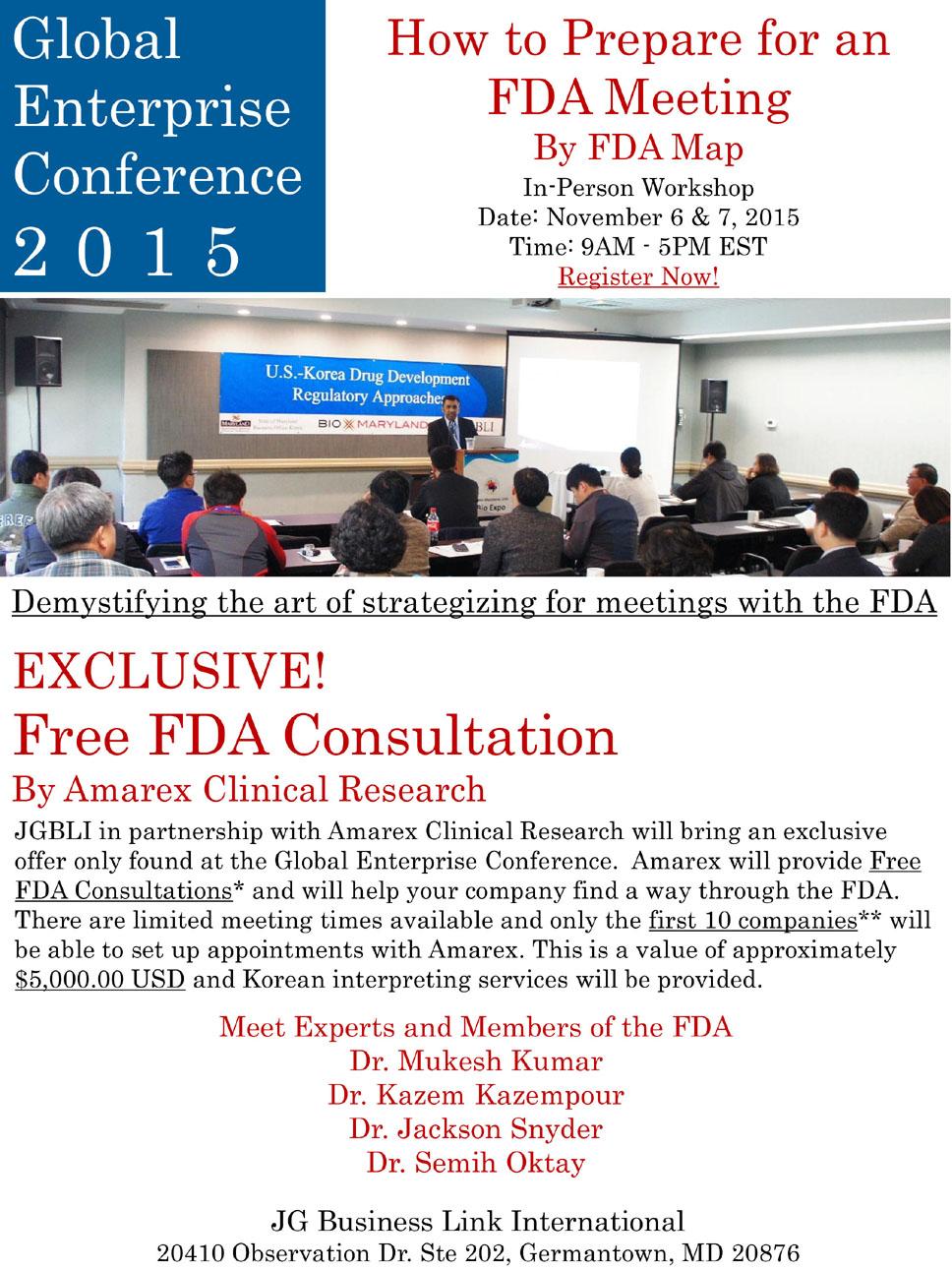 GEC FDA Email AD V1